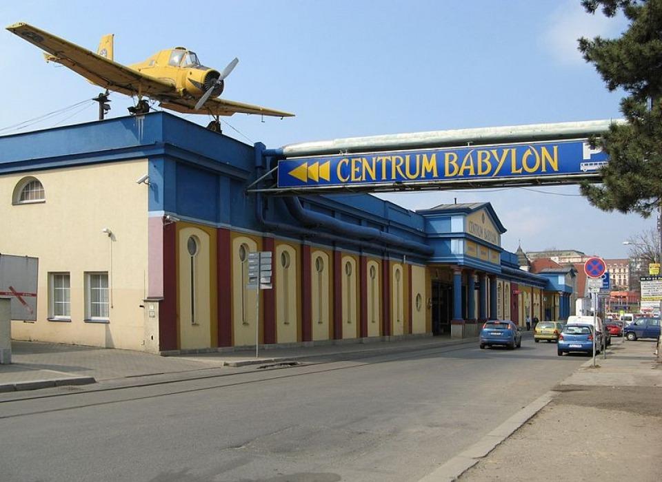 Aquapark Babylon + IQ park (Czechia)